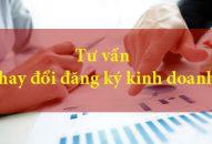 Thủ tục thay đổi đăng ký kinh doanh công ty